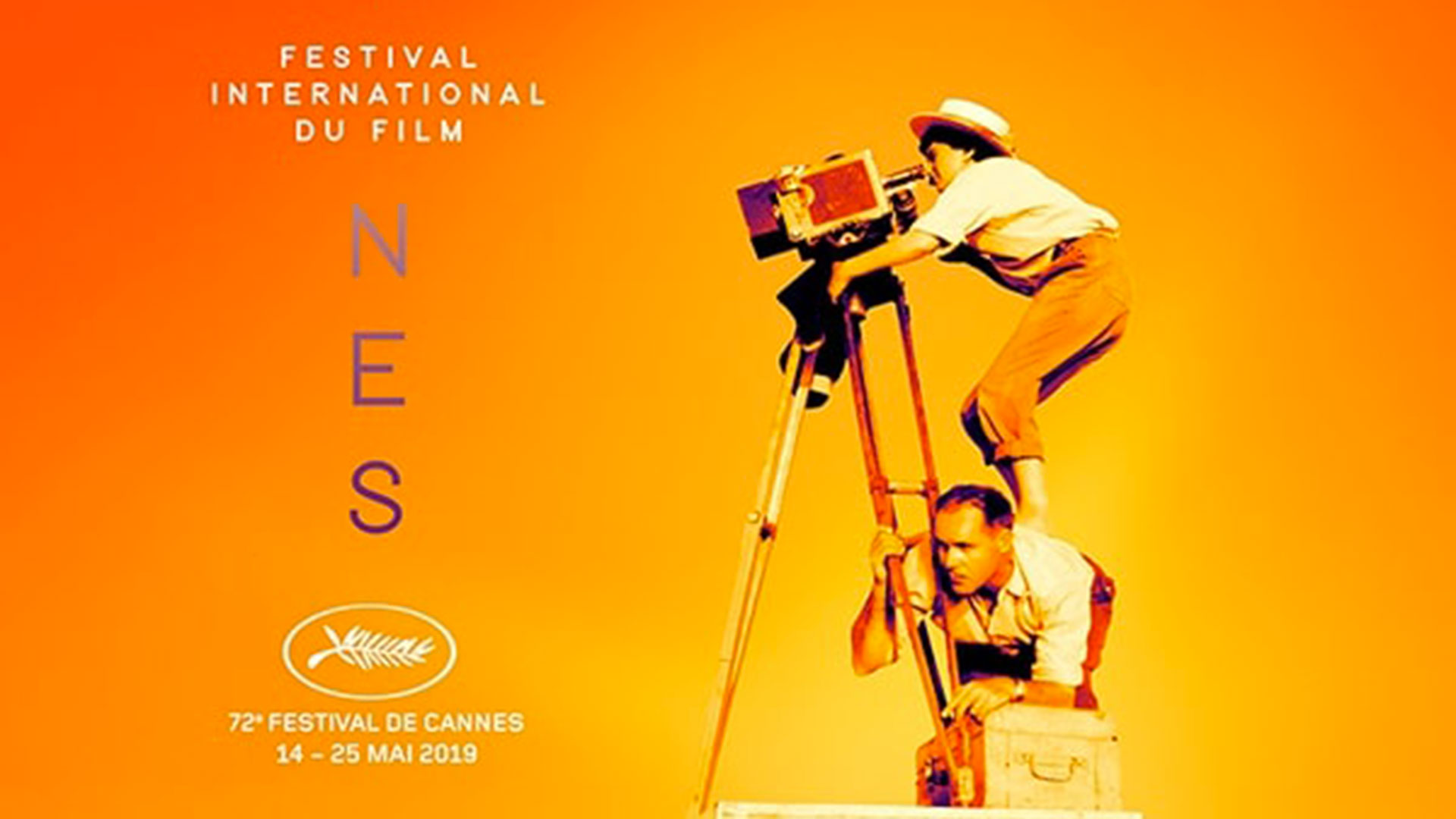 poster-cannes-2019-HP.jpg