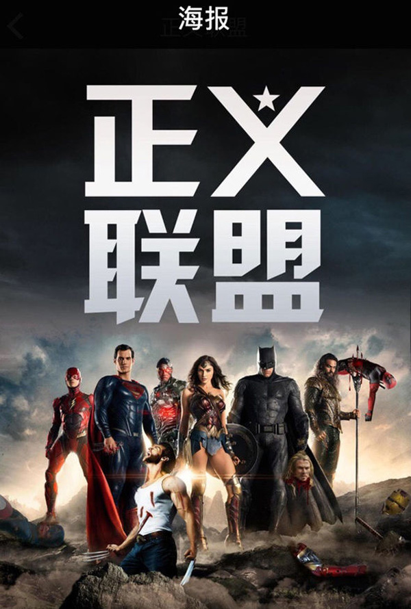 I personaggi della Justice League uccidono Avengers e X-Men